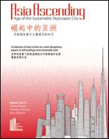 ShanghaiProceedings_2012